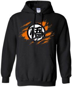 image 639 247x296px My Hero Songuku Symbol T Shirts, Hoodies, Tank Top