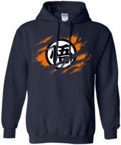image 640 247x296px My Hero Songuku Symbol T Shirts, Hoodies, Tank Top