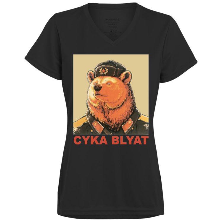 redirect 100 1 750x750px Cyka Blyat Russian Bear Ladies Shirt