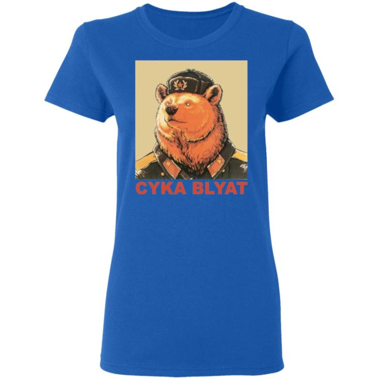 redirect 97 1 750x750px Cyka Blyat Russian Bear Ladies Shirt
